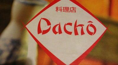 Photo of Japanese Restaurant Dachô at Av. Washington Luiz, 2256, Presidente Prudente 19023-450, Brazil