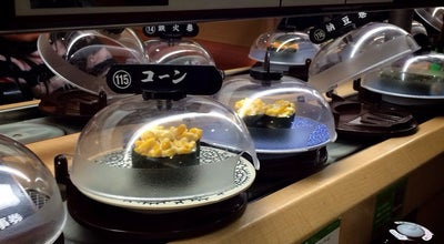 Photo of Sushi Restaurant くら寿司 甲府上阿原店 at 上阿原町1162-1, 甲府市 400-0814, Japan