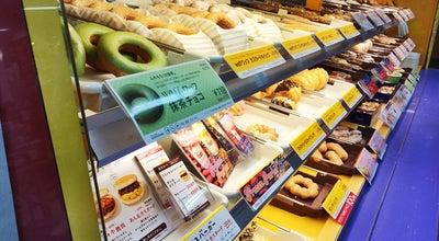 Photo of Donut Shop ミスタードーナツ アルプラザ香里園ショップ at 日新町5-5, 寝屋川市 572-0028, Japan