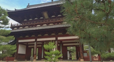 Photo of Buddhist Temple 萬福寺 三門 at 五ヶ庄三番割34, Uji 611-0011, Japan