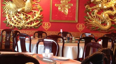 Photo of Dim Sum Restaurant Lu Lu Seafood Restaurant at 8224 Olive Blvd, Saint Louis, MO 63132, United States