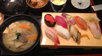 Photo of Sushi Restaurant ちかなり at 中央区星が丘3-14-8, 相模原市 252-0238, Japan