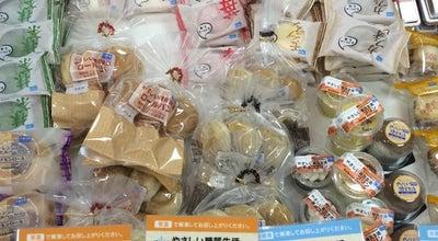 Photo of Ice Cream Shop シャトレーゼ 秋川店 at 雨間698, あきる野市 197-0825, Japan