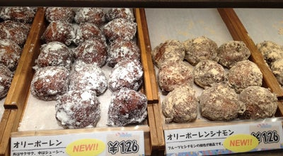 Photo of Donut Shop JACK IN THE DONUTS イオンモール東久留米店 at 南沢5丁目17番62号, 東久留米市 203-0023, Japan