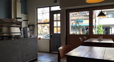 Photo of Coffee Shop アカツキコーヒー at 一乗寺赤ノ宮町15-1, 京都市, Japan