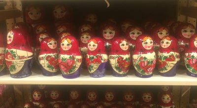 Photo of Souvenir Shop Paprika Souvenir at Vaci Utca 14, Budapest Régipost u, Hungary