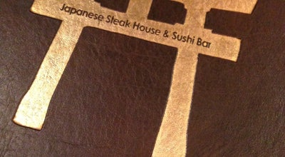 Photo of Japanese Restaurant Tokyo Japanese Steak House at 1000 Parkview Dr, New Iberia, LA 70563, United States