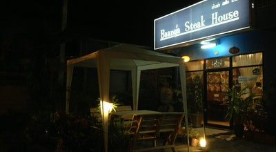 Photo of Steakhouse Baanya Steak House (บ้านย่า สเต็ก เฮ้าส์) at 479/2-3, Korat 30000, Thailand