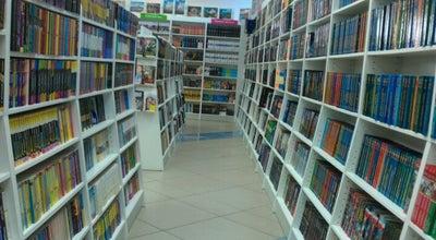 Photo of Bookstore Читай-город at Пл. Победы, 5а, Липецк, Russia