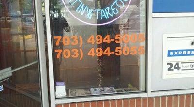Photo of Chinese Restaurant Hunan Garden at 12437 Hedges Run Dr, Lake Ridge, VA 22192, United States