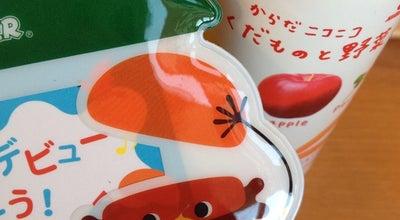 Photo of Burger Joint モスバーガー 船橋薬円台店 at 田喜野井7-16-7, 船橋市 274-0073, Japan