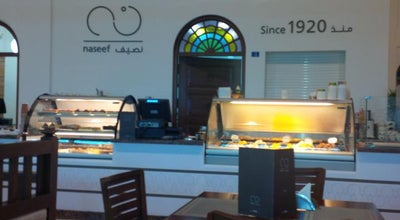 Photo of Breakfast Spot Naseef Cafe | مقهى نصيف at Bab Al Bahrain Mall, Manama 973, Bahrain