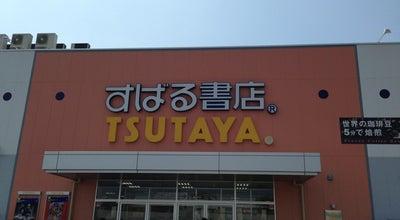 Photo of Bookstore すばる書店TSUTAYA 四街道店 at 大日466-32, 四街道市 284-0001, Japan