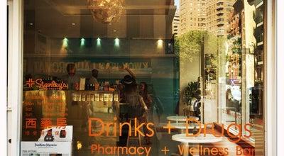 Photo of Drugstore / Pharmacy Stanley's Pharmacy at 31 Ludlow St, New York, NY 10002, United States