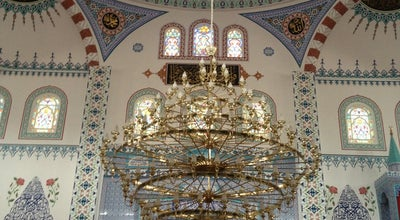 Photo of Mosque Yavuz Sultan Selim Cami at Turkey