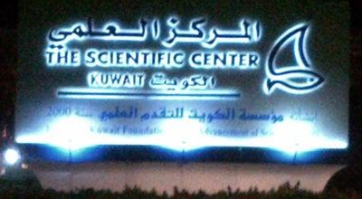 Photo of Science Museum المركز العلمي - السالميه at Kuwait