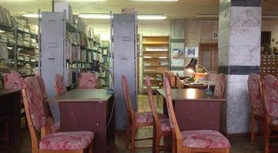 Photo of Library Обласная библиотека at Ленина 15, Ukraine