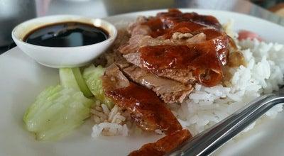 Photo of Chinese Restaurant โกตง เป็ดย่างฮ่องกง at Na Mueang, Thailand