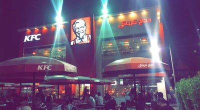 Photo of Fried Chicken Joint KFC at Hawally, Kuwait