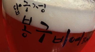 Photo of Beer Garden 봉구비어 수내점 at South Korea