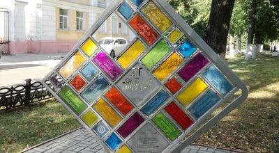 Photo of Outdoor Sculpture АйТи-покрути! at Революционная Ул, 5, Yaroslavl, Russia