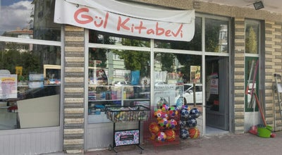 Photo of Bookstore Gül Kitabevi at Lise Caddesi 19/a, Kırşehir, Turkey