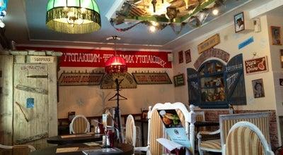 Photo of Cafe Рога и копыта at Первомайская Ул., 59/40, Ярославль 150000, Russia