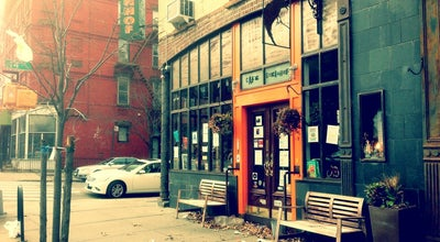 Photo of Austrian Restaurant Cafe Steinhof at 422 7th Ave, Brooklyn, NY 11215, United States