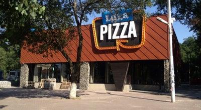 Photo of Italian Restaurant Luka Pizza 01 at Стадионная Ул., 17/101а, Ростов-на-Дону 344000, Russia