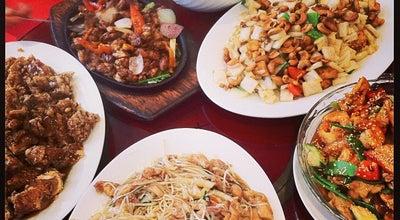 Photo of Chinese Restaurant Chifa Hou Wha at Paseo De La República 4200, Lima, Peru