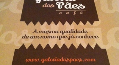Photo of Cafe Galeria dos Pães at Via Luanda Sul, Luanda, Angola