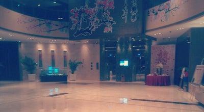Photo of Hotel Four Points by Sheraton Yangzhou, Hanjiang at 109 West Jiangyang Road, Yangzhou, Ji 225009, China