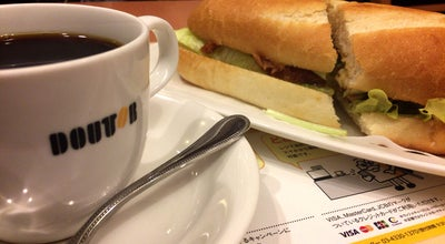 Photo of Coffee Shop ドトールコーヒーショップ 姫路みゆき通り呉服町店 at 呉服町38, 姫路市, Japan
