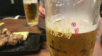Photo of Sake Bar 山内農場 JR町田北口駅前店 at 原町田6-3-3, 町田市 194-0013, Japan