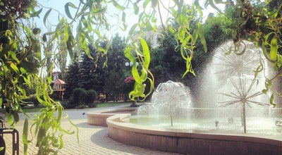 Photo of Park Бульвар Пушкина at Бул. Пушкина, Донецк, Ukraine
