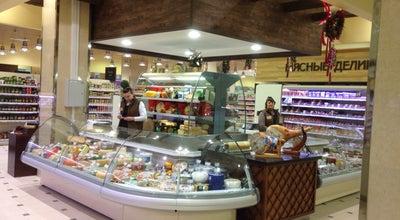 Photo of Supermarket Турне at Трц «сити Молл» 654080, Russia