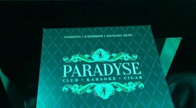 Photo of Nightclub Paradyse Club at Str. Calea Orheiului, 109, Chisinau 2020, Moldova