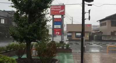 Photo of Karaoke Bar シダックス 市原クラブ at 君塚4-14-3, 市原市 290-0051, Japan