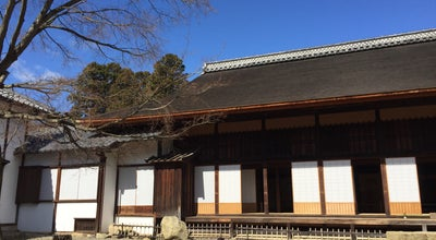 Photo of Historic Site 楽々園 at Japan