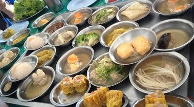 Photo of Dim Sum Restaurant ติ่มซำฮ่องกง at แยกแสงเพชร, Talat, Thailand