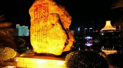 Photo of Lake 民歌湖 at 南宁市, 广西, China