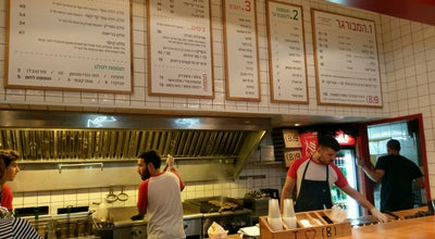 Photo of Burger Joint Burgers Bar at Emek Rafaim, Jerusalem, Israel