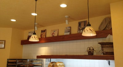 Photo of Bakery ブロワ /BLOIS at 上浜町4-27-347, 津市, Japan