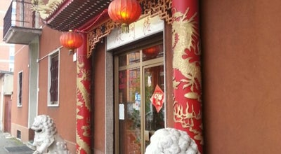 Photo of Chinese Restaurant Ristorante cinese LIMIN at Viale G. Borri 32, Busto Arsizio, Italy