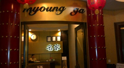 Photo of Korean Restaurant Myoung Ga at Puri Matahari, Surabaya, Indonesia