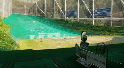 Photo of Golf Course 캐슬렉스 이성대 at 감이남로106번길 20-30, 하남시, South Korea