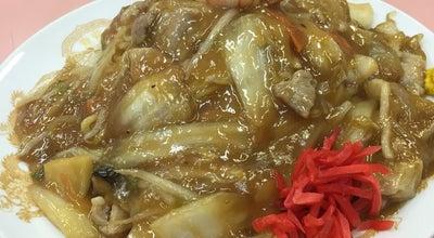 Photo of Chinese Restaurant 大丸ラーメン at 花園1-11-4, 小樽市 047-0024, Japan