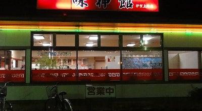 Photo of Chinese Restaurant 味神館 at 小田町236-1, 伊賀市, Japan