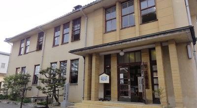 Photo of History Museum 近江八幡市立資料館 at 新町2丁目22, 近江八幡市, Japan