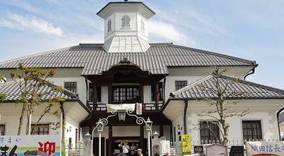 Photo of Historic Site 白雲館 at 為心町元9, 近江八幡市 523-0864, Japan